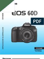 Canon_EOS_60D-Ru