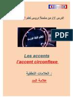 c15 les accents - laccent circonflexe