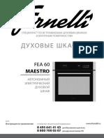 Maestro_inet