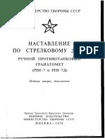 USSR RPG7 Manual 1972.pdf