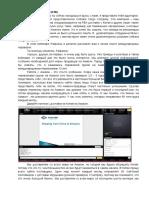 AMG_ Refael Webinar(screenshots)