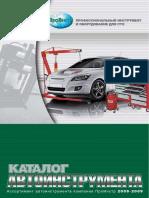 Katalog_ProInstr_2008
