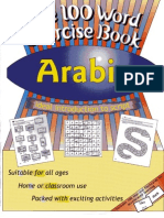 The 100 Word Exercise Book - Arabic