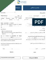 FormulaireProcurationExceptionnelle.pdf