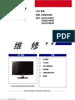 ua22c4000p.pdf