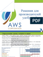 P92 - FERTILIZER SOLUTIONS_R11_Ru