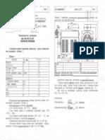 Двигатель асинхронный Ф5К-355 Технические требования