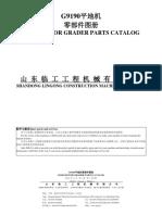 G9190 MOTOR GRADER PARTS CATALOG (updated 16-7-14) 8G190052010600[D9016867,D9016868,D9019781,D9019782,D9020023-D9089999].pdf
