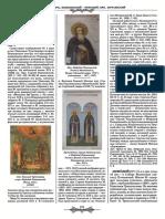 Прп. Мефодий Почаевский (т. 45).pdf