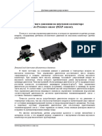 map_sensor_diagnostics.pdf