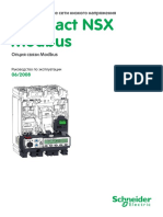 Руководство по эксплуатации Compact_NSX_Modbus