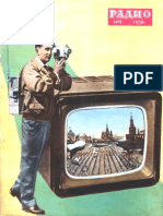 radio_1958_no_11.pdf