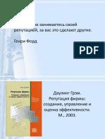 00001637.pdf