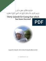 30-Salawat-Abdul-Ghani