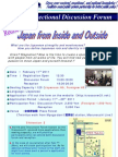 110211 Crossover21_vol10_Flyer(English)