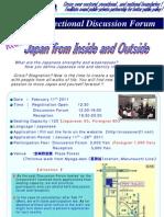 110211 Crossover21_vol10_Flyer(English)
