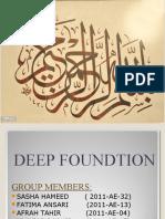deepfoundation-141024053337-conversion-gate01