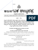 Karnataka Government Servants Seniority Rules,1957 (Kannada) Gazette