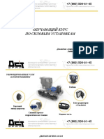 Презентация по дизелям.pptx