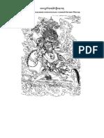 gr_magzor_remati.pdf
