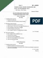 First year B.Sc. Nursing Question Paper  2004
