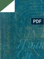 Язык Си.pdf