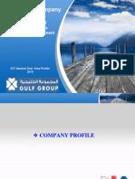 Company Profile GGC ICT