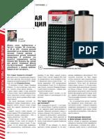 ABS-04-60 (1).pdf