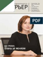 klp_04-2020