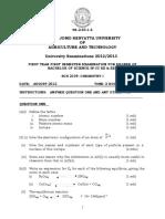 SCH 2109-3.docx