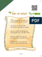 Hindi (9)