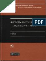 1__I_IV_2002.pdf