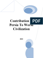 Contribution of Persia to the World Civilization 2019.doc  ®.doc