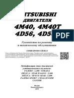 0558_info.pdf