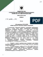 4293747631.pdf
