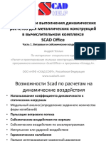Пульсация.pdf