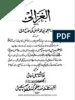 Al Ghazali By Allama Shibli Nomani.pdf