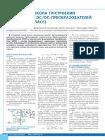 ec_2003_05_31.pdf