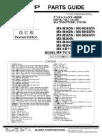 mxm565n_pg.pdf