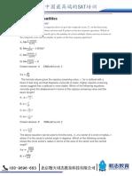 22. Isolating Quantities.pdf