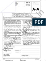 Yuva kalyan Adhikari Morning shift Question paper