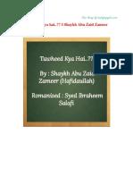 Tawheed Kya HAI.pdf