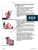 Crown ES-ET4000 OM_025.pdf