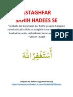 ASTAGHFAR SAHIH HADEES SE