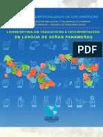 plan_de_estudios-ltislp