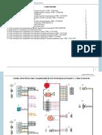 схемы Гранта.pdf