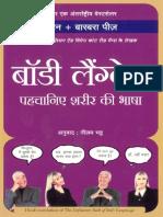 Body Language - Hindi