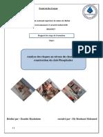 rapport projet de fin d'année.pdf