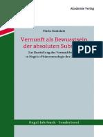 Maria Daskalaki - Vernunft als Bewusstsein der absoluten Substanz Zur Darstellung des Vernunftbegriffs in Hegels «Phänomenologie des Geistes»