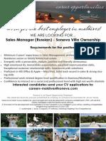 Sales Manager, SVO - Job advert (1).pdf